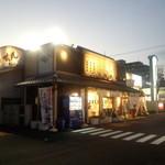 すし丸 - すし丸(持帰専門)春日店③(2015.02.24)