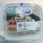 すし丸 - 地物の一品<白子>250円 ※開封前 (2015.02.24)