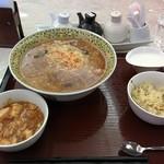 35644280 - スーラー湯麺