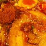 麺極 はなみち - 特味噌ラーメン(ワルフザケ・アップ)
