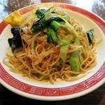 漢陽楼 - 上海風炒め焼きそば 1100円