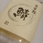 Tsutanoya - 京華鮨