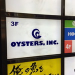OYSTERS,INC. - 外観