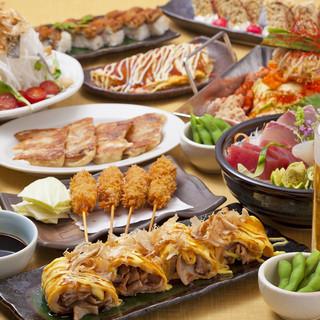 創業して30年弱。懐かしい大阪伝統の味