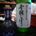 新和食 きくい - 今朝しぼり 特別本醸造生原酒