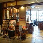 ラ ボデガ - ラ・ボデガ 渋谷ヒカリエ店 (Bar Espanol LABODEGA)