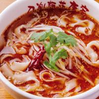刀削麺荘 唐家 - シビれる辛さの『麻辣刀削麺』