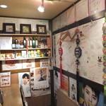 韓の香 - 店内 3 【 2015年2月 】