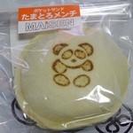 35666672 - 「ポケットサンド たまとろメンチかつ」(410円)