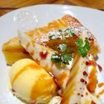 COCON - アップルパイ&バナナキャラメル