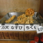 めんくい - 天ぷら類