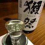 目利きのたか志 - 山口 獺祭!超人気の日本酒!美味い!!