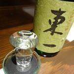 目利きのたか志 - 佐賀 東一!佐賀の銘酒!