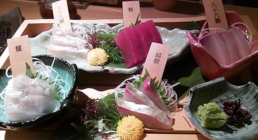 千の庭 HANARE 桜木町店