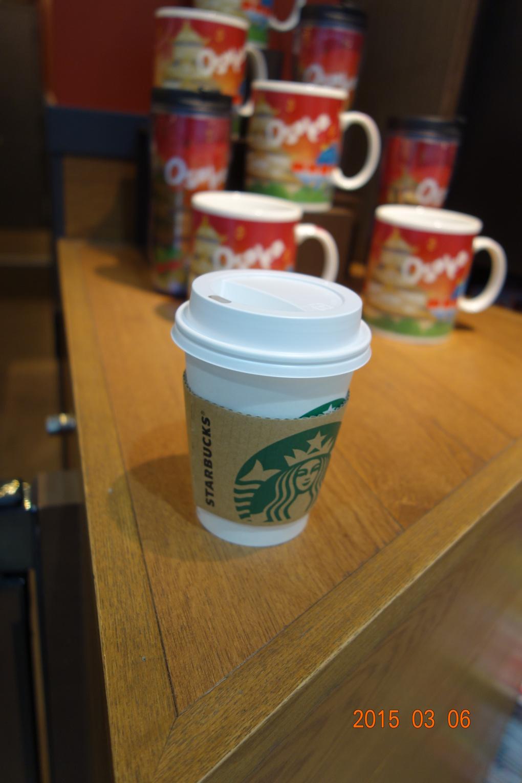 スターバックスコーヒー エキマルシェ新大阪店