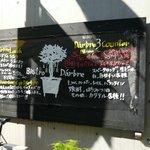 ビストロ・ダルブル - 看板