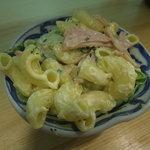 カンちゃん - マカロニサラダ