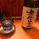 35673118 - 鳳凰美田(純米吟醸初しぼり)