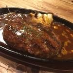 炭火焼ハンバーガー&ステーキ チェリーズ - デミもウマイ‼️