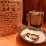 飛騨路 - 三千盛 (純米大吟醸)