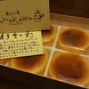 アマカワ - 料理写真:焼チーズ