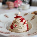 ブラッセリー ブルゴーニュ - メレンゲと自家製アイスクリームのエスプレッソ風味☆