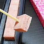 和楽紅屋 - 和楽ショコラ