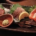 坐・和民 成増北口店 - 活〆三品盛合せ990円 今日は鰤、鯛、サーモン