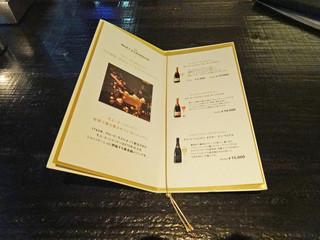 マーサー カフェ - シャンパーニュ・メニュー