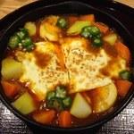 スープカレー 米KURA - カレーリゾット