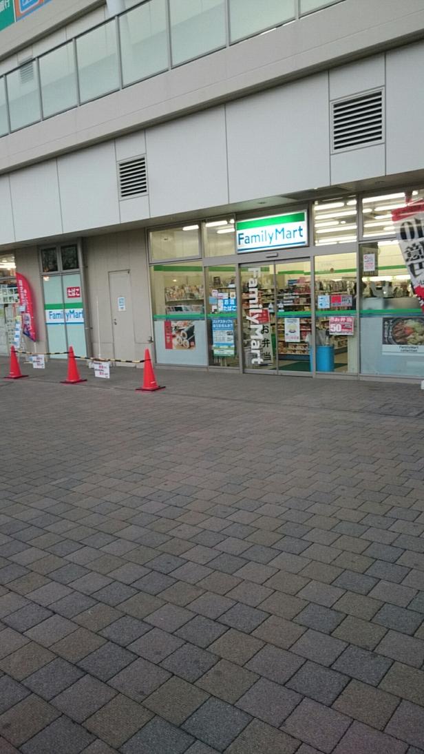 ファミリーマート 狭山市駅西口店
