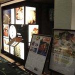 豚肉創作料理 やまと  横浜ランドマーク店 -