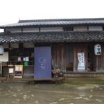 かめや - 日本画家 野長瀬晩花の生家です。