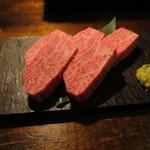 焼肉×バル マルウシミート - 絶品カルビ