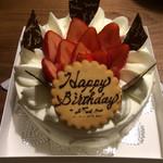 35684156 - バースデーケーキ