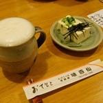 35684339 - 生とお通しの豆腐