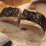 八孝 - アジの棒鮨