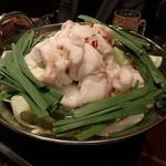 西郷酒盛 - もつ鍋 (しお)