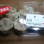 三河屋 - 焼売¥250( '13.11)