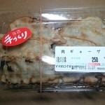 三河屋 - 肉ギョーザ¥250( '13.11)