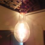 35689042 - ランプ