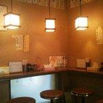 麺屋 龍馬 - '10・03・31 店内