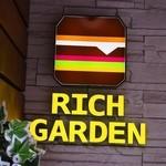 RICHGARDEN - お店の看板