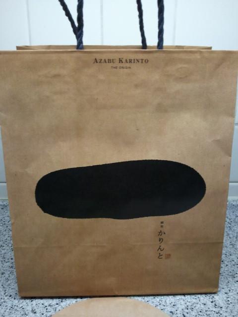 麻布かりんと 大丸東京店