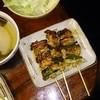 Furari - 料理写真: