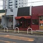 35694907 - ひっそりと佇む昔ながらの洋食店