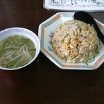 福々亭 - 焼き飯290円(スープ付き)