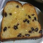 土切製パン  -