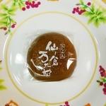 35698456 - 仙ノ倉万太郎…税込105円