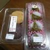 神田もち店 - 料理写真:おはぎと、苺が入った桜餅